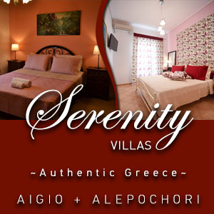 Serenity Villas, Alepochori, Aigio. Authentic Greece